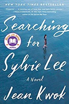The Best Books to Pick Up This Holiday Season by @letmestart for @itsMomtastic featuring SEARCHING FOR SYLVIE LEE